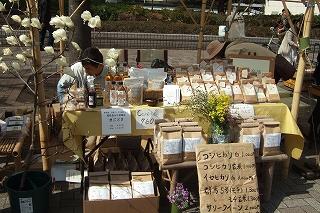 2009_0321asaichi0009.jpg