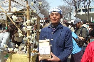 2009_0321asaichi0013.jpg