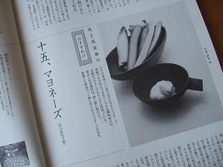 2009_0925sumu0002.jpg