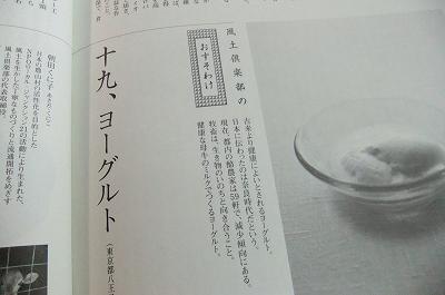 DSCF3634.jpg