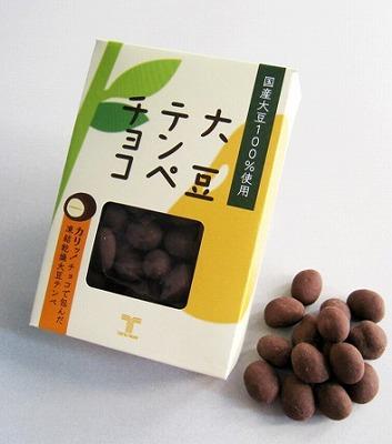 大豆テンペチョコ.jpg