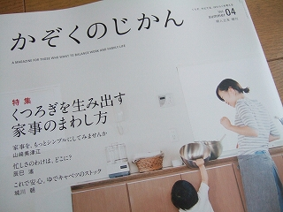 e-2008_0603kazoku0001.jpg