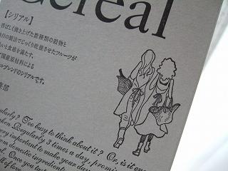 e-2008_0603kazoku0003.jpg