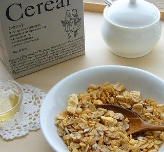 e-cereal2.jpg