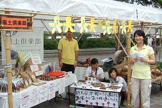 s-2007_0624asaichi0003.jpg