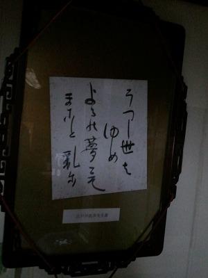 2012-02-07 21.11.45.jpg